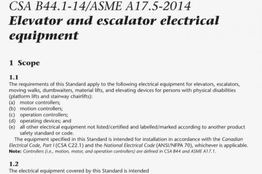 ASME A17.5-2014 pdf free