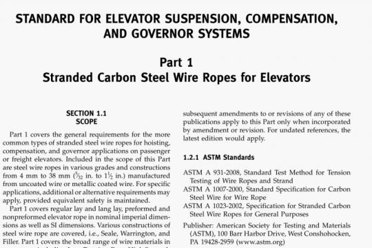 ASME A17.6-2010 pdf free