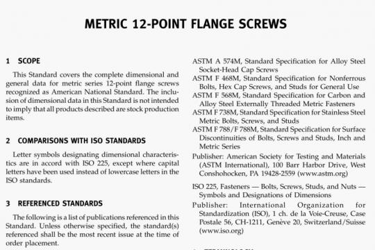 ASME B18.2.5M-2009 pdf free
