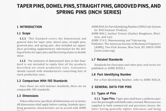 ASME B18.8.2-2020 pdf free