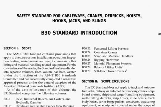 ASME B30-4-2010 pdf free