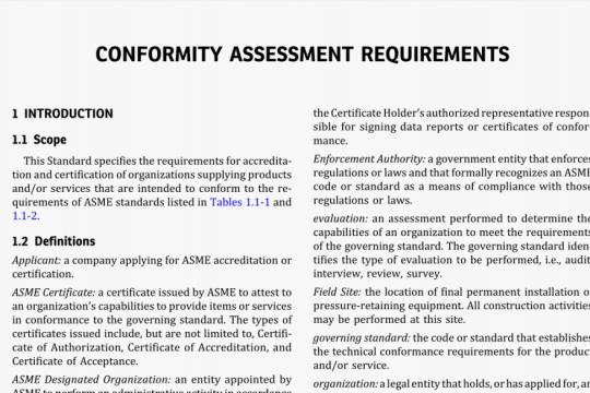 ASME CA-1-2020 pdf free