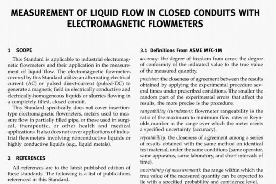 ASME MFC-16-2007 pdf free