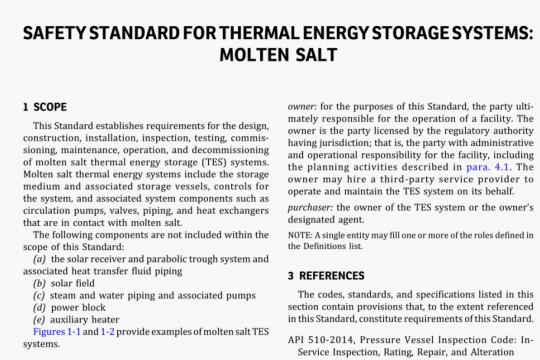 ASME TES-1-2020 pdf free