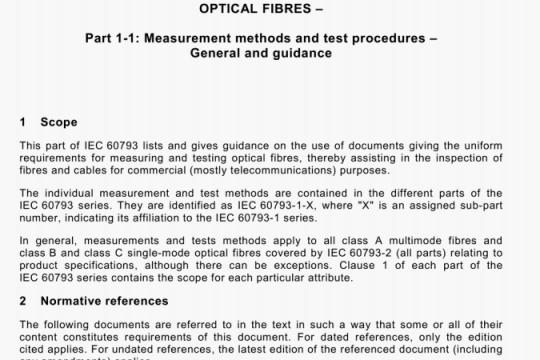 IEC 60793-1-1-2017 pdf free