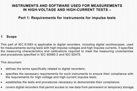 IEC 61083-1-2021 pdf free