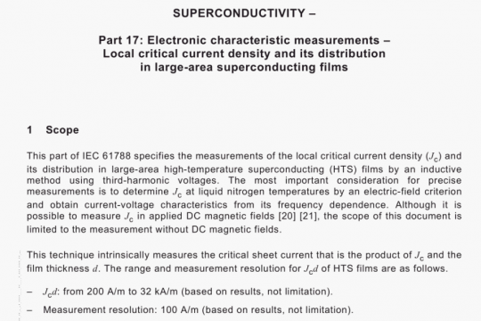 IEC 61788-17-2021 pdf free