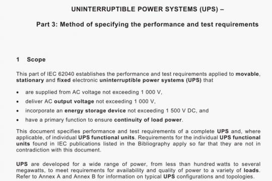 IEC 62040-3-2021 pdf free