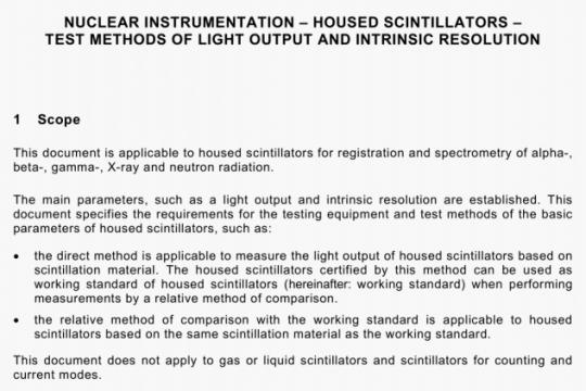 IEC 62372-2021 pdf free
