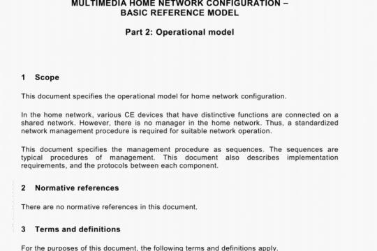 IEC 62608-2-2017 pdf free