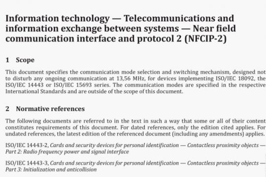 IEC 62899-202-7-2021 pdf free
