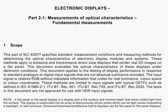 IEC 62977-2-1-2021 pdf free
