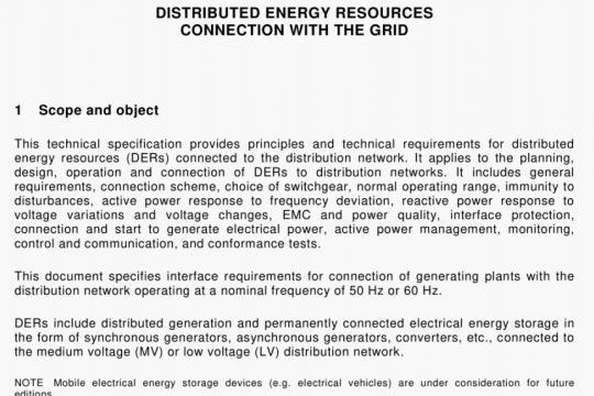 IEC TS 62786-2017 pdf free