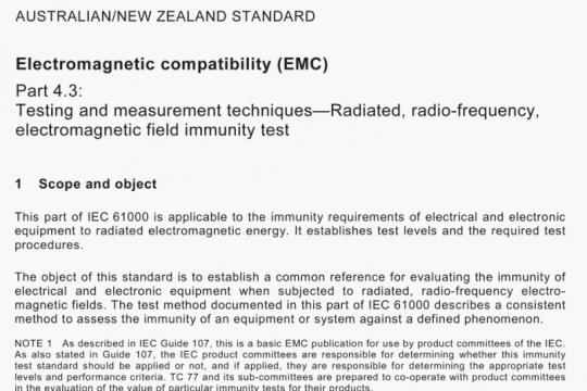 AS/NZS IEC 61000.4.3-2013 pdf free