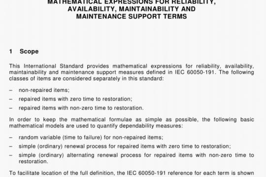 CEI IEC 61703-2001 pdf download