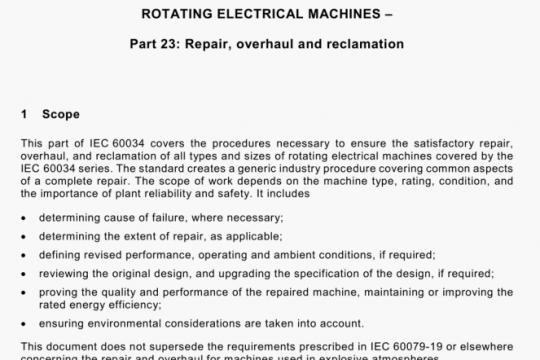 EN IEC 60034-23-2019 pdf free