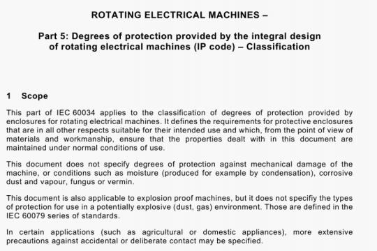 IEC 60034-5-2020 pdf free