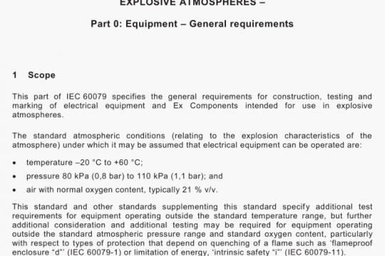IEC 60079-0-2011 pdf free download