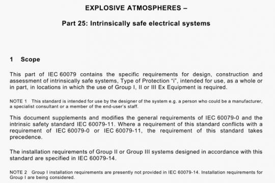 IEC 60079-25-2020 pdf free