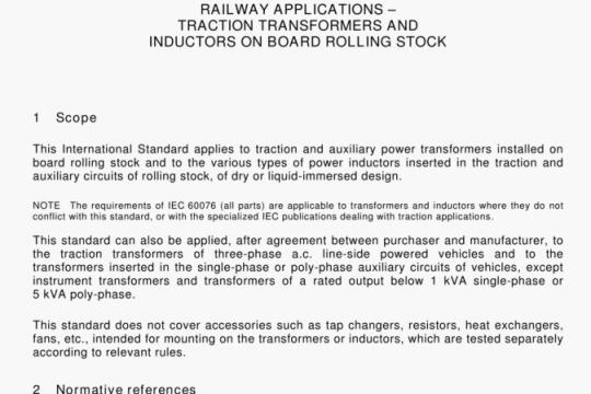 IEC 60310-2016 pdf download