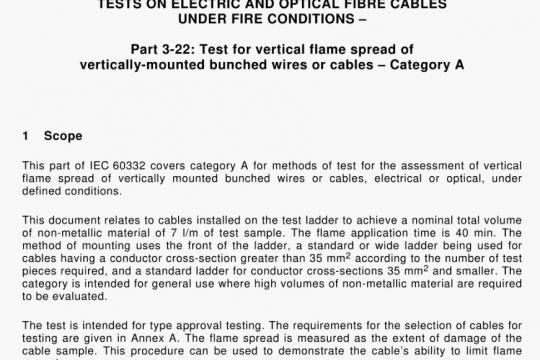IEC 60332-3-22-2018 pdf free download