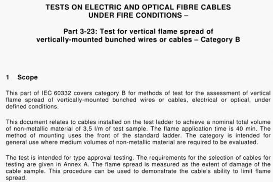 IEC 60332-3-23-2018 pdf free download