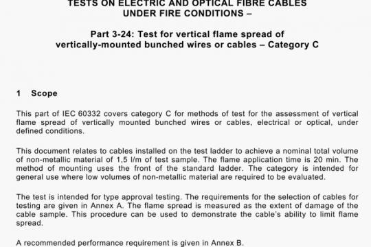 IEC 60332-3-24-2018 pdf free
