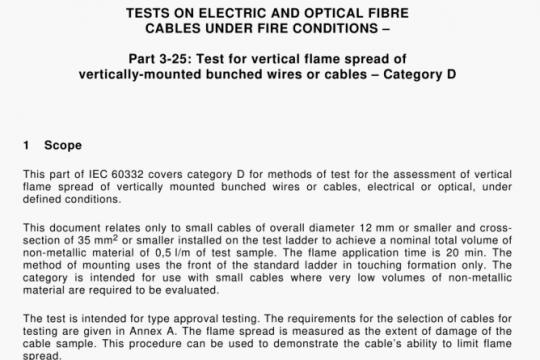 IEC 60332-3-25-2018 pdf free download