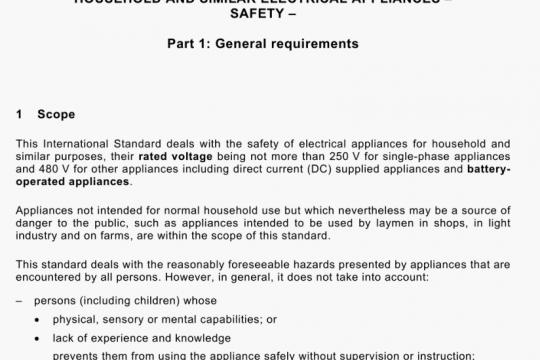IEC 60335-1-2020 pdf free