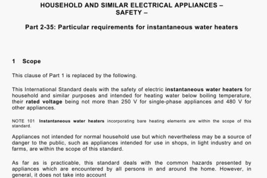 IEC 60335-2-35-2020 pdf free
