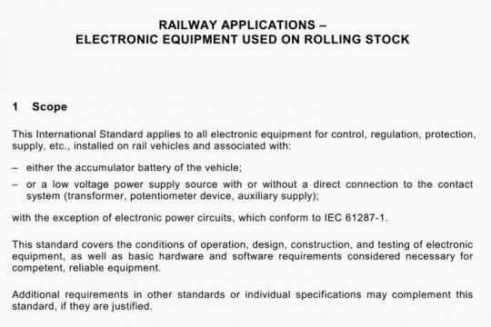 IEC 60571-2012 pdf free