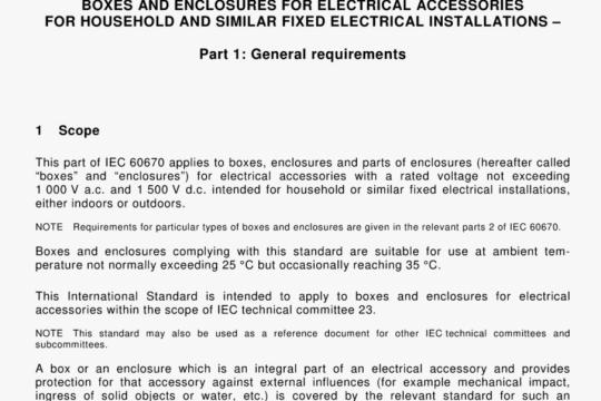 IEC 60670-1-2002 pdf free