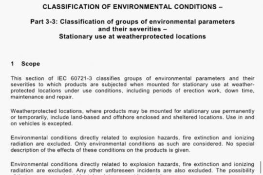 IEC 60721-3-3-2002 pdf free download