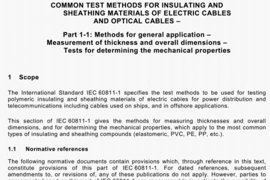 IEC 60811-1-1-2001 pdf download