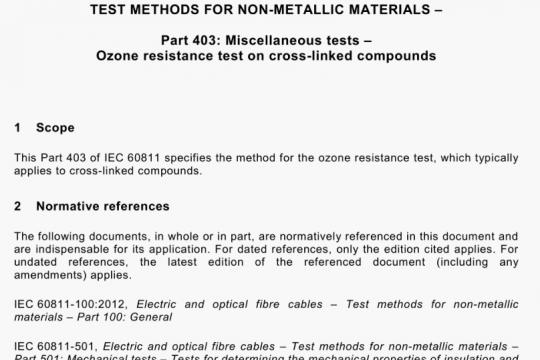IEC 60811-403-2012 pdf download