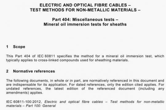 IEC 60811-404-2012 pdf free download