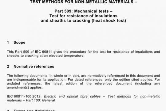 IEC 60811-509-2017 pdf free download