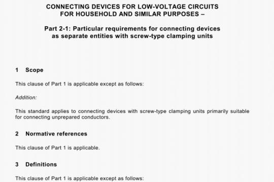 IEC 60998-2-1-2002 pdf download