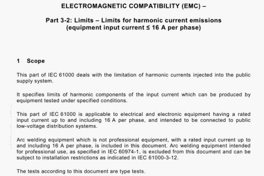 IEC 61000-3-2-2018 pdf free