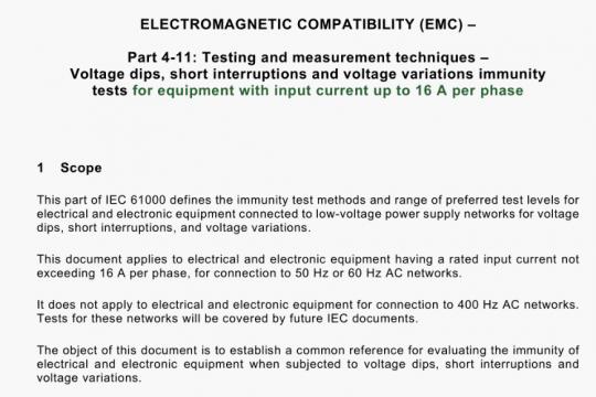 IEC 61000-4-11-2020 pdf free