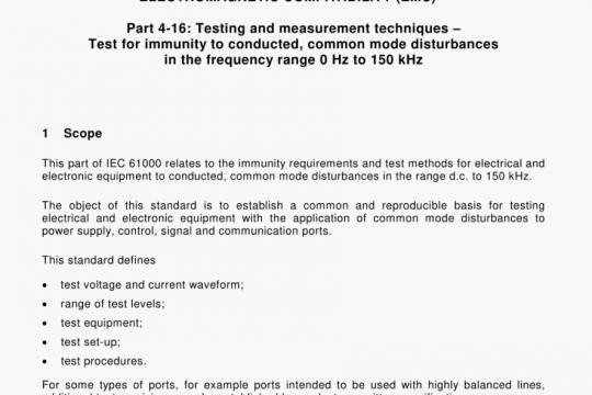 IEC 61000-4-16-2015 pdf free