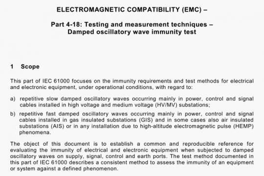 IEC 61000-4-18-2019 pdf free