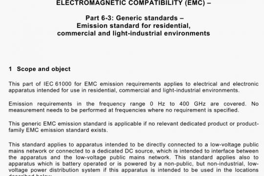 IEC 61000-6-3-2011 pdf free