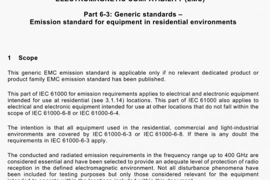 IEC 61000-6-3-2020 pdf free