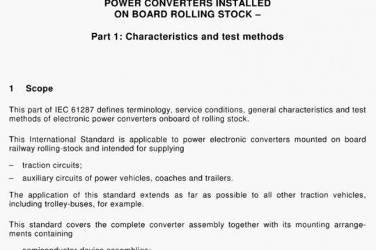 IEC 61287-1-2014 pdf download
