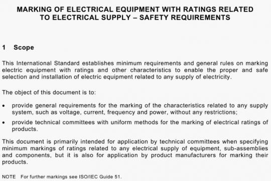 EN IEC 61293-2020 pdf download