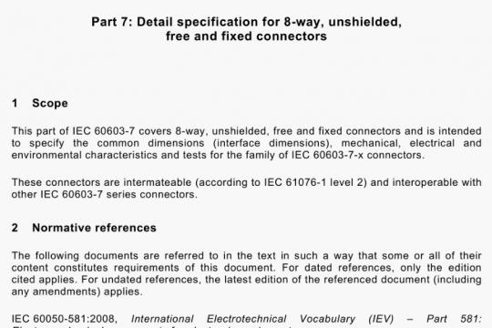 IEC 60603-7-2020 pdf free