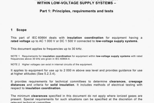 IEC 60664-1-2020 pdf free