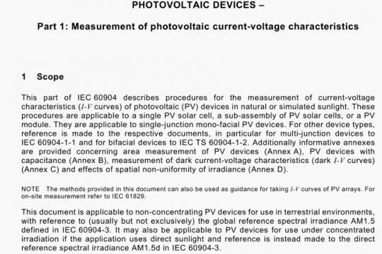 IEC 60904-1-2020 pdf free