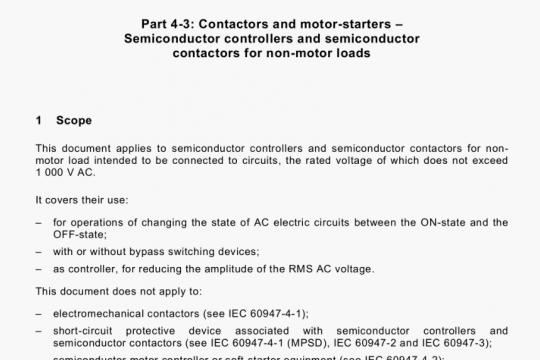 IEC 60947-4-3-2020 pdf download
